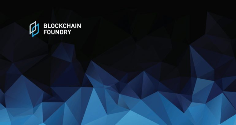 Blockchain Foundry