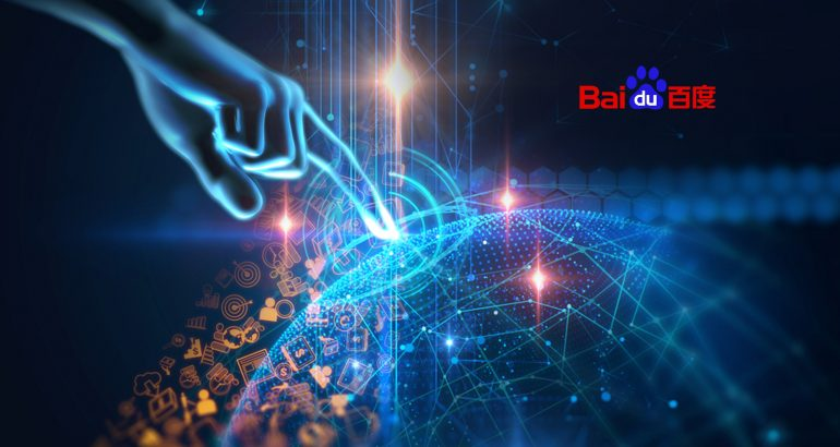 Baidu to Unveil Latest AI Innovations at Baidu World 2018
