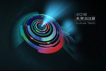 Future Tech Expo 2018 Showcases AI and Electronics Innovations