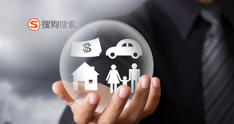 Sogou Showcases Speech Synthesis and Style Transfer Technology on Earnings Call