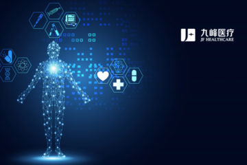 JF Healthcare's AI Technology Is First to Beat Radiologists in Stanford Chest X-ray Diagnostic Competition