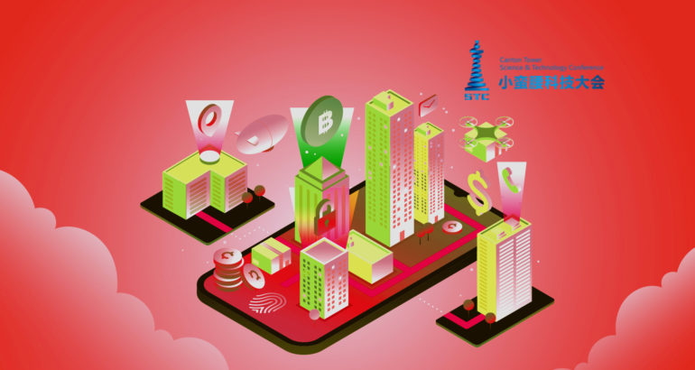 Prospects of Smart Cities: Digital Determines Future