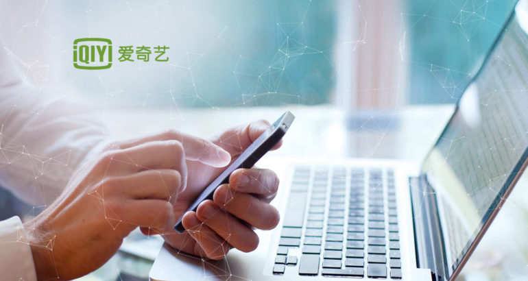 iQIYI's Self-Developed Watermarking System Passes ChinaDRM Lab's Evaluation Test, Marked as Another Breakthrough in Copyright Protection