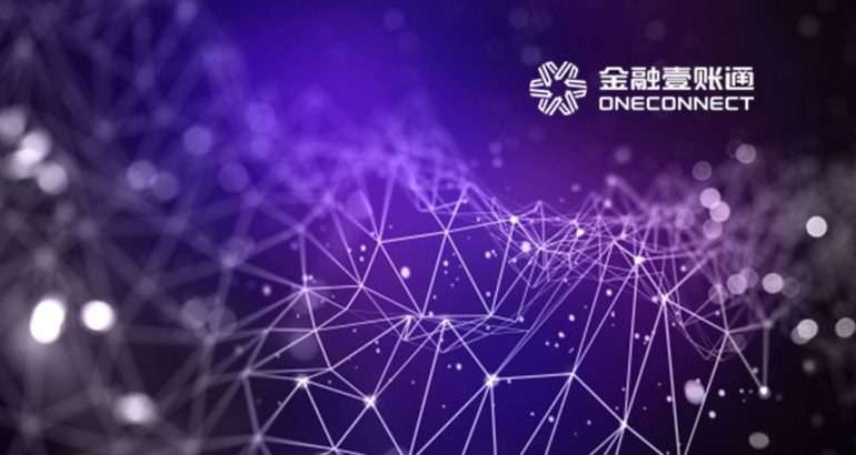 China's First Blockchain-Based Unsecured Loan Granted on OneConnect Financing Platform