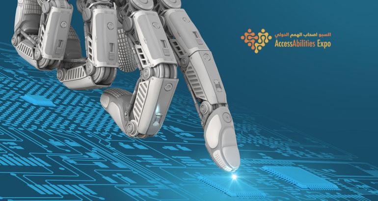 Etisalat Highlights Impact of 5G Technologies on Future of Media