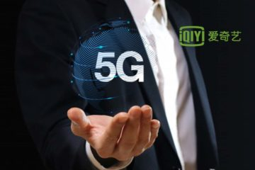 iQIYI Cooperates with China Telecom on MEC Standardized Service and Promotes 5G Industrial Standards Making