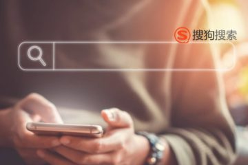 Sogou Unveils Upgrades to its AI-Driven Multilingual Mobile Keyboard